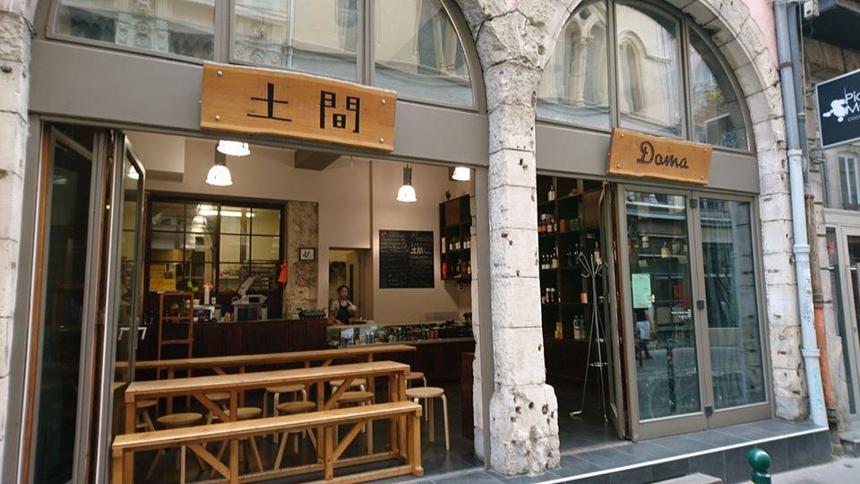 doma-restaurant-traiteur